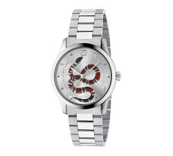 Gucci Unisex Watch YA1264076 G-Timeless Collection