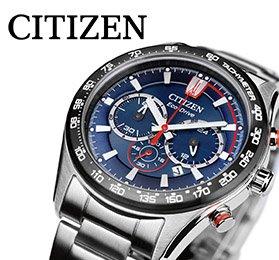 Orologi Citizen